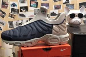 Кроссовки Nike Air Max Plus slip sp