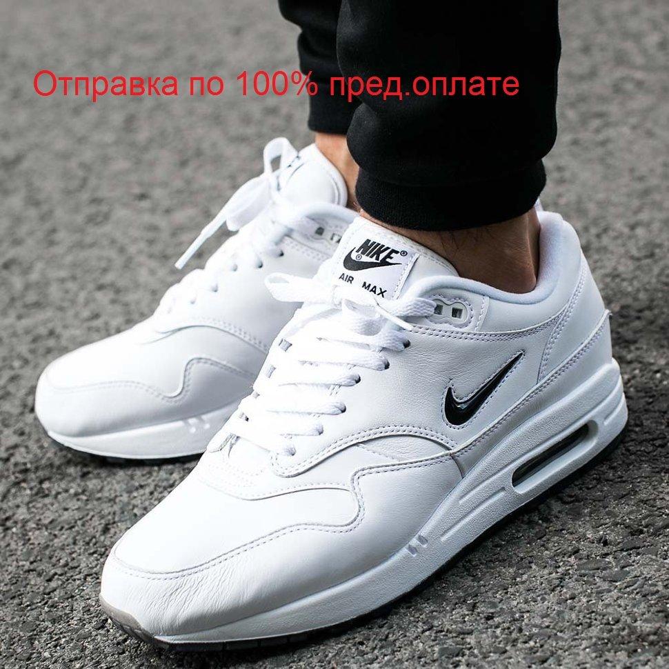 Кроссовки Nike AIR MAX 1 premium jewel
