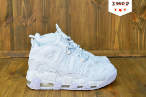 Кроссовки Nike Air More Uptempo supreme white