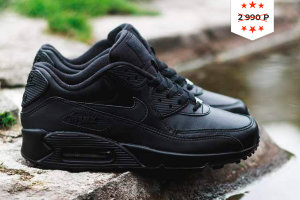 Кроссовки Nike Air Max 90 All Black