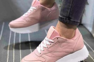 Кроссовки Reebok CL Leather utility pink