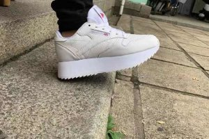 Кроссовки Reebok CL Leather utility white