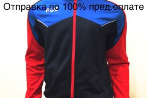 Костюм RUSSIA Red\blue\black