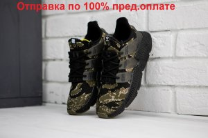 Кроссовки Adidas Prophere x Undefeated